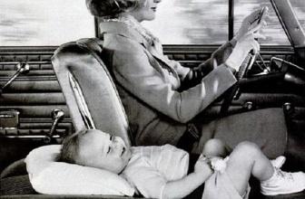 Seggiolini auto vintage